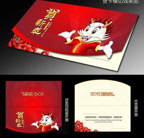 2012新年年元旦贺卡设计