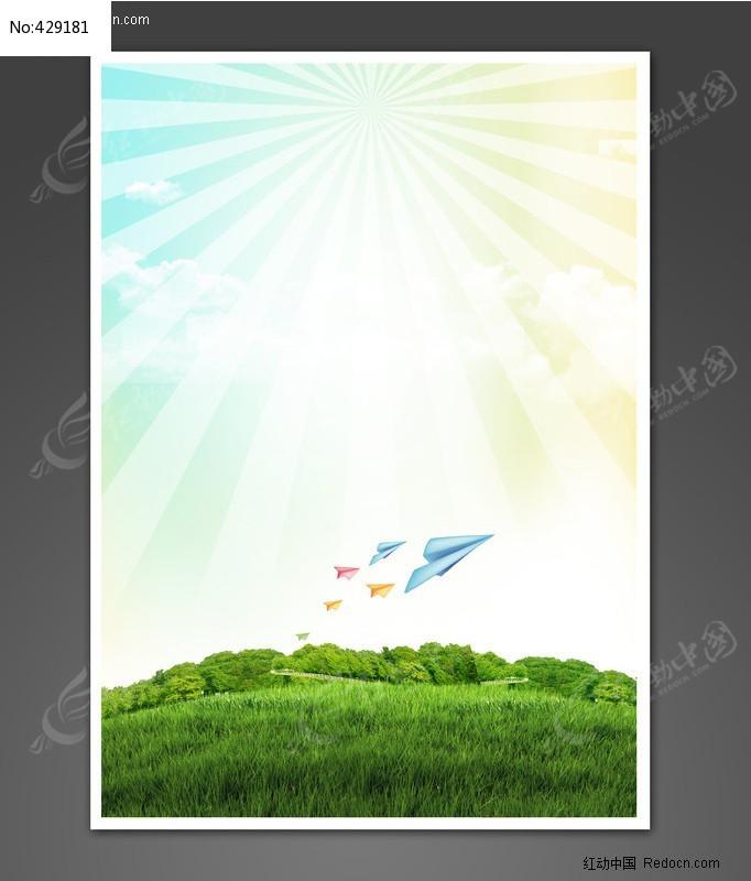 简洁大气 纸飞机 教育梦想展板背景设计,编号是429181,文件格式是psd图片