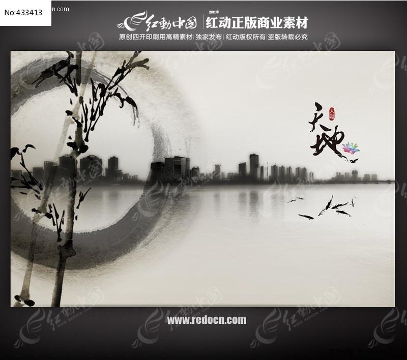 最新水墨中国风图片素材图片