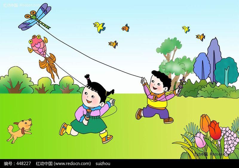 放风筝卡通素材图片