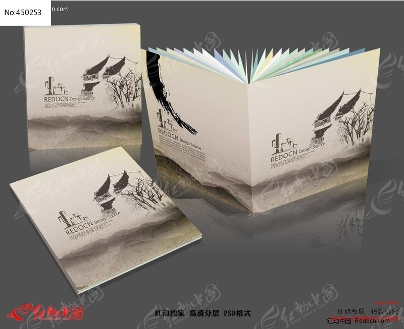 中国风画册封面素材_画册设计/书籍/菜谱图片素材图片