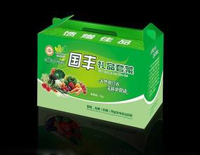 无公害蔬菜礼盒设计