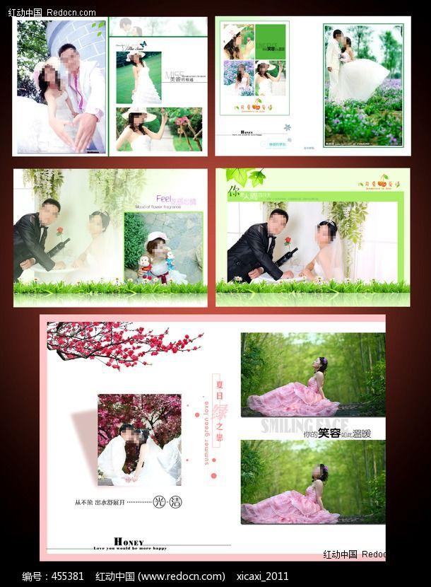 最新婚纱相册模板图片