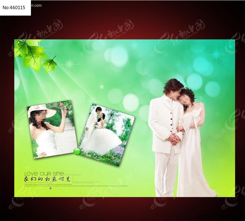 我们的幸福时光婚纱照片模板图片