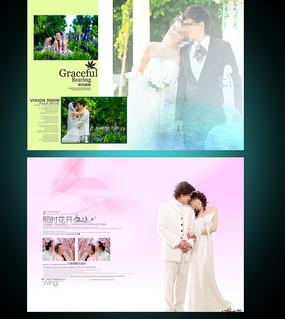 婚纱相册模板 PSD