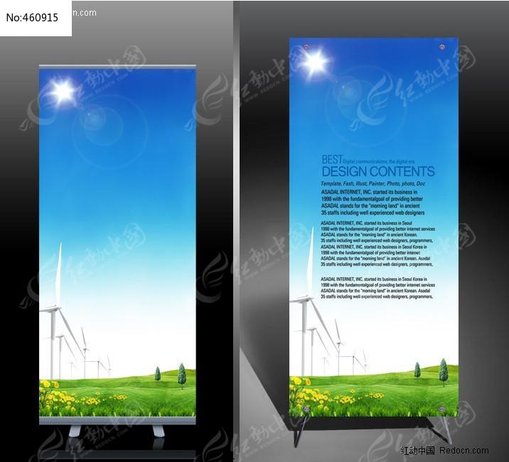 绿色风车教育培训x展架设计 易拉宝设计图片