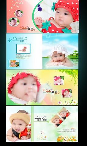 儿童相册模板新 PSD