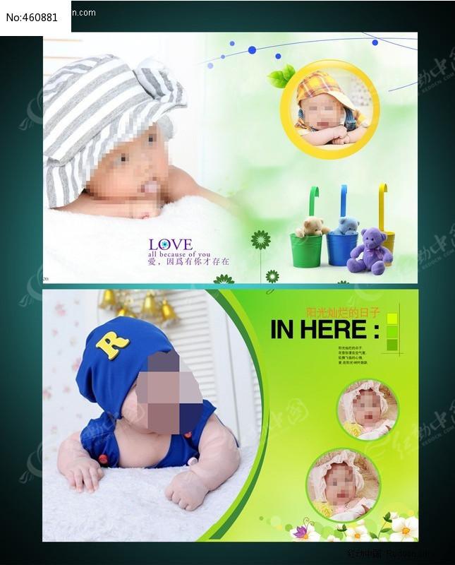 宝宝相册设计 阳光灿烂的日子图片