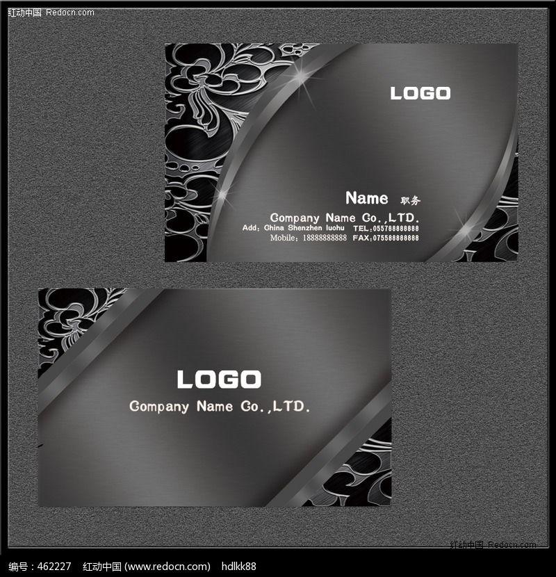 欧式金属花纹质感名片图片
