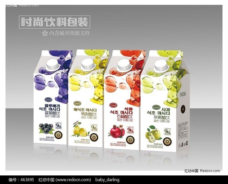 果醋饮料包装设计图片