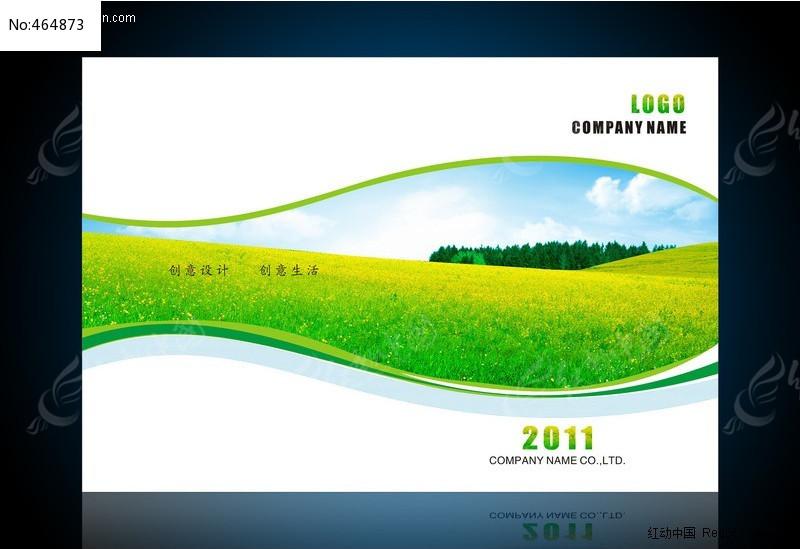 原创设计稿 画册设计/书籍/菜谱 封面设计 简洁农业画册封面  请您图片