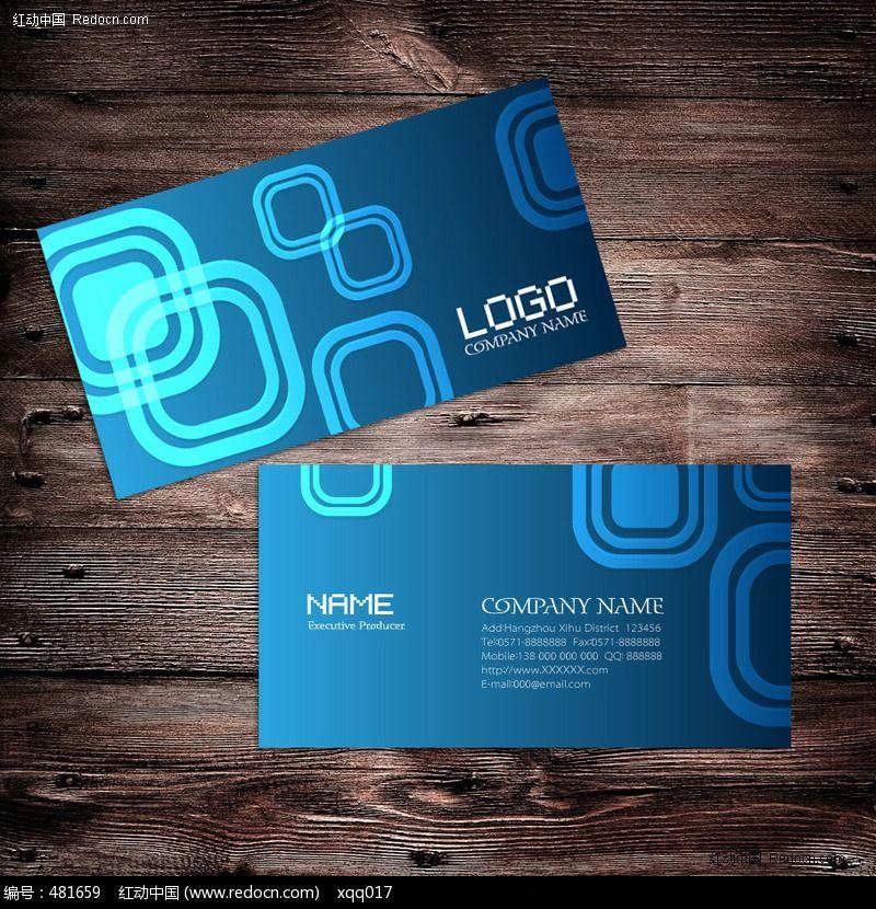 科技名片设计在标志设计中的应用图片