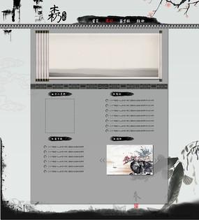 个人主页(PNG格式) PSD