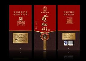 吉祥 如意 富贵 酒盒设计 PSD