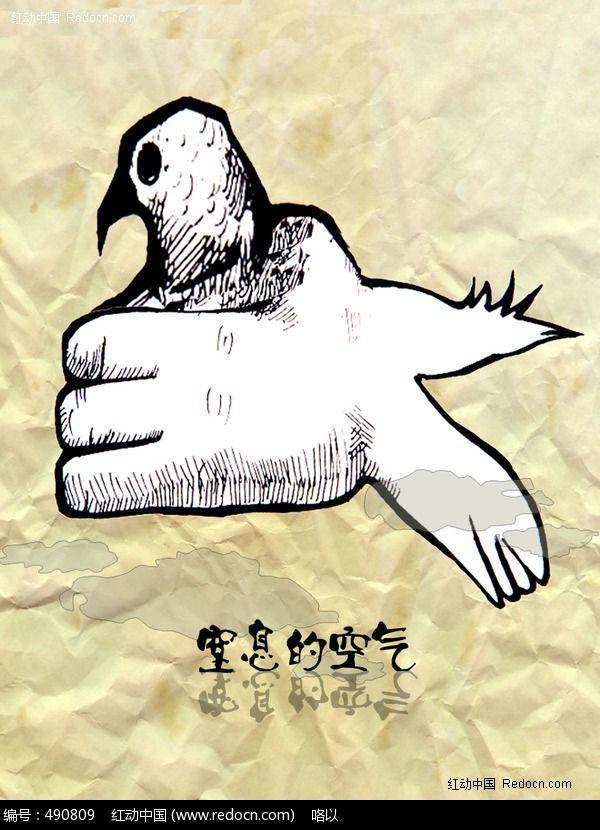 大气污染宣传海报