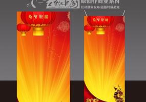 新年节日X展架 2012龙年易拉宝设计