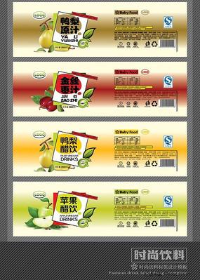 系列果醋饮料标签设计 EPS