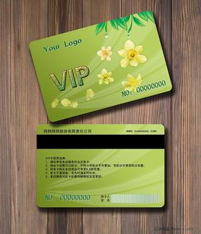 典雅绿色环保花茶叶VIP会员卡设计