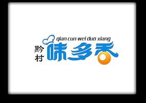 味多香 字体设计下载 CDR