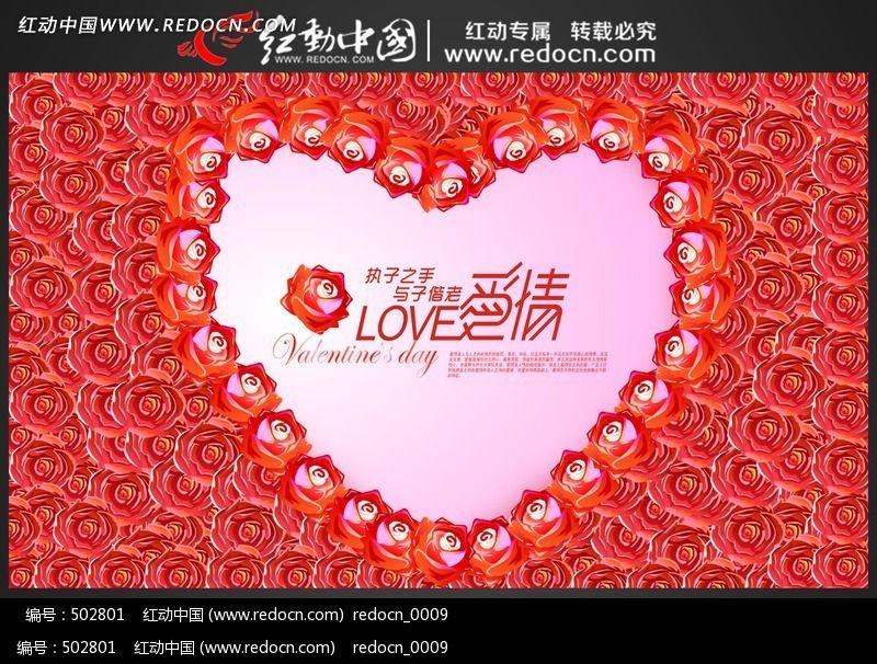 结婚庆典背景板设计_海报设计/宣传单/广告牌图片