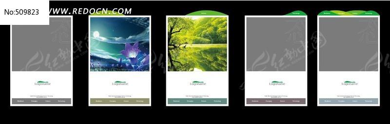 原创设计稿 海报设计/宣传单/广告牌 宣传单|彩页|dm单 旅游行业宣传图片