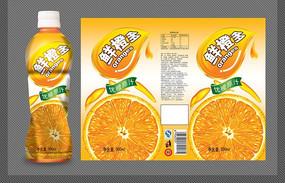 鲜橙多瓶标设计
