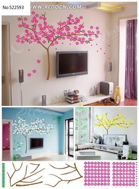 电视背景墙墙贴效果图 梨花树图片