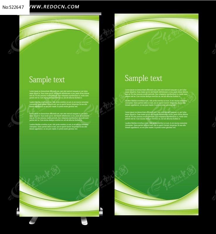 绿色背景x展架_企业/学校/党建展板图片素材