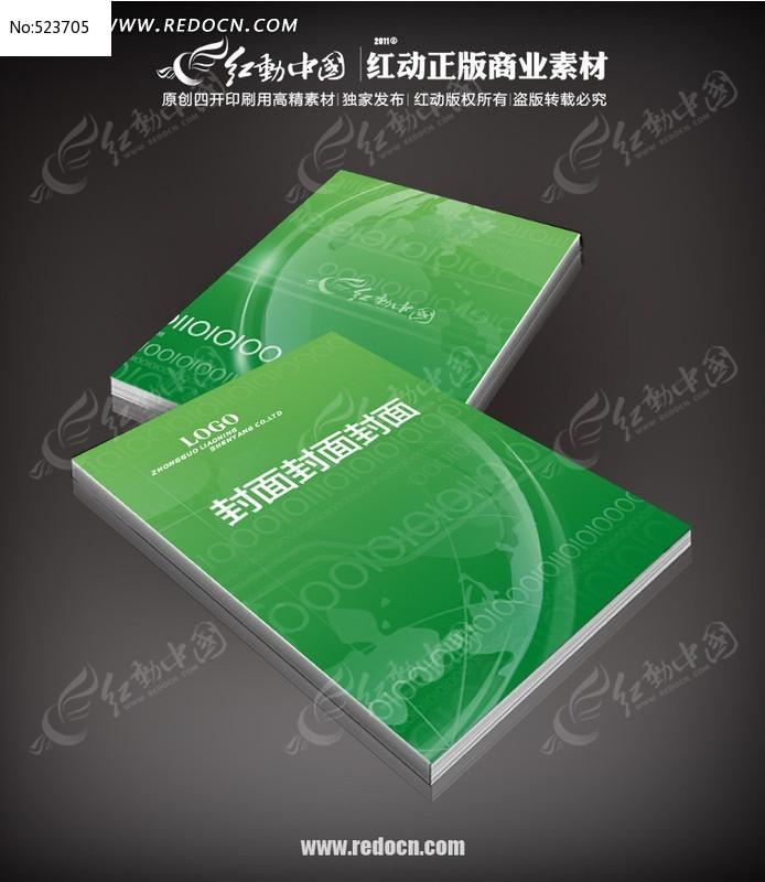 绿色创意封面设计图片