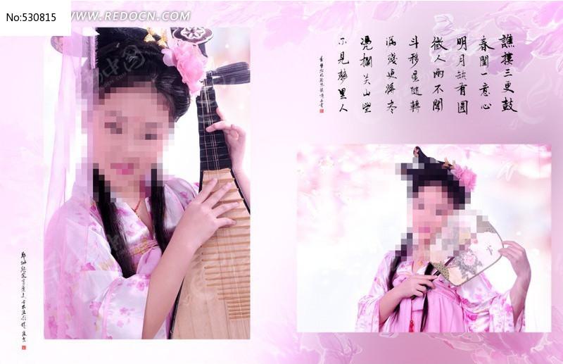 古装写真PSD模板系列-太平公主3图片