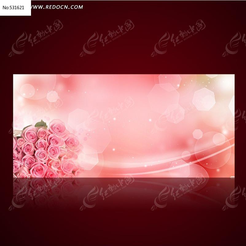 粉红色节日喜庆海报展板背景图模板源文件
