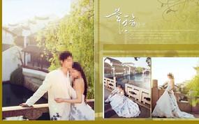 婚纱相册PSD模板系列—幸福时光1