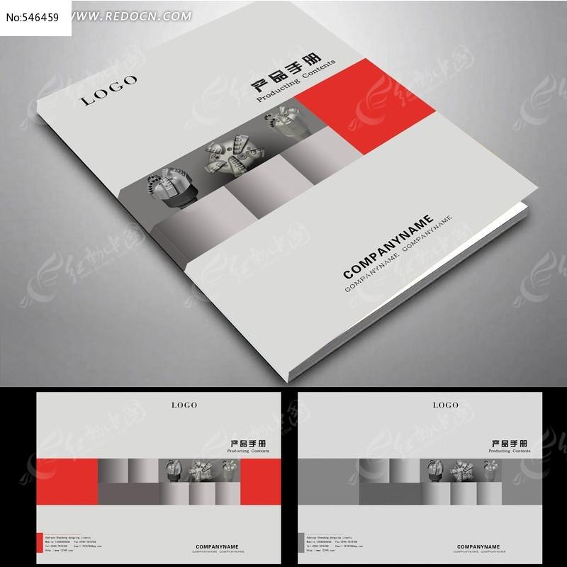高档画册封面设计  psd图片