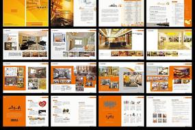 装修公司宣传画册