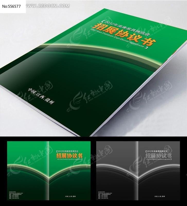 书本封面 画册封面设计图片