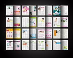 杂志排版设计(未转曲)