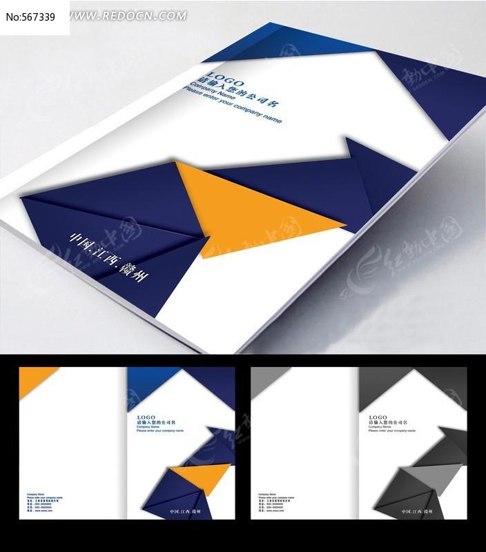 封面设计; 简洁高档画册封面设计-企业画册(封面)图片