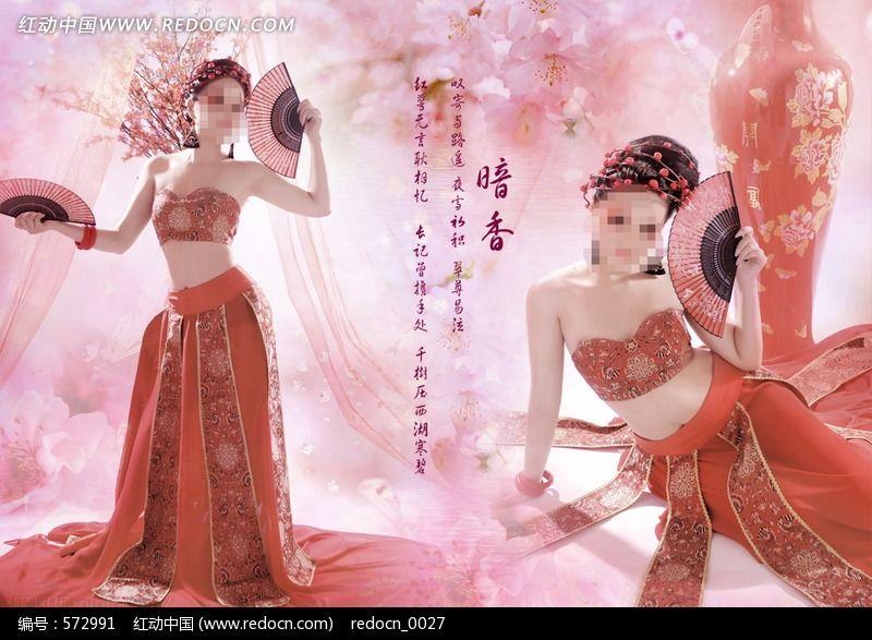 古装美女手绘梦幻