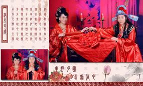 古裝婚紗相冊模板-洞房花燭 PSD