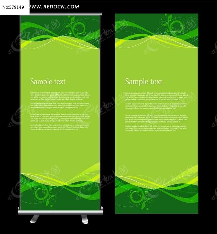 展板半成品 展板设计 促销广告 展板 平面素材 写真 喷绘 企业X展架 图片