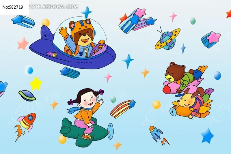 太空旅行 儿童飞船卡通画PSD素材下载 卡通形象设计图片