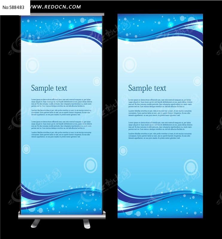 矢量展板 商业展板 展板半成品 展板设计 打折促销设计模板 产品宣传图片