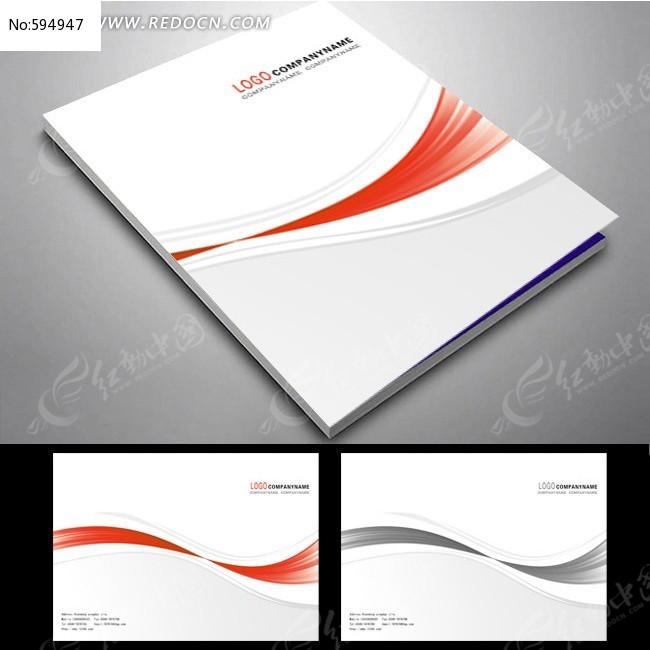 高档简洁画册封面设计图片
