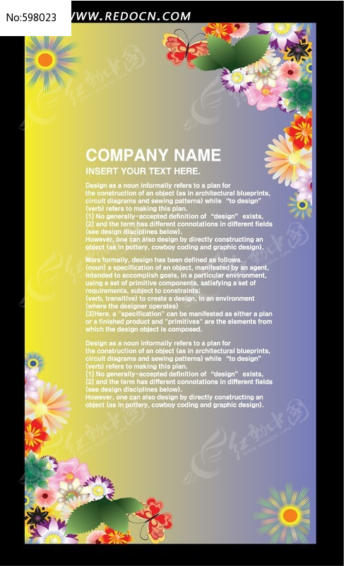 美容展板 展板背景 矢量展板 商业展板 展板半成品 展板设计 产品宣传图片