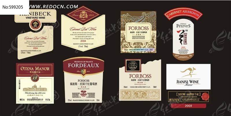 酒标设计 国外酒包装图片