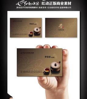 茶道 茶文化名片设计 PSD