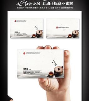 最新茶名片设计 PSD
