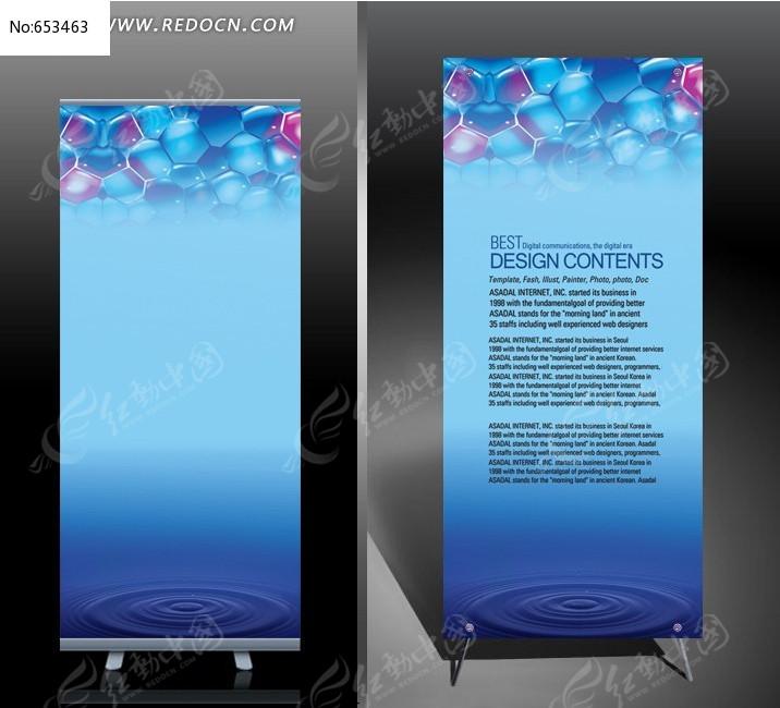 蓝色水纹x展架易拉宝psd设计模板下载(编号:653463)