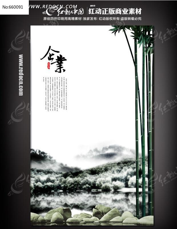企业展板背景图图片