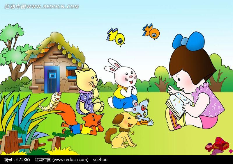 讲故事 儿童卡通插画